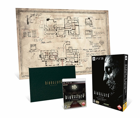 biohazard HD remaster collector edition