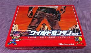 WILD-GUNMAN-SET-CIB-Like-New-Famicom-nes-six-shooter-zapper-gun